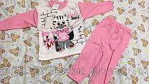 Костюм дитячий рожевий 9-12 міс