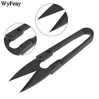 Ножницы для обрезки нити, лески, шнура WуFeaу CV12A рыбалки, рыболовные, швейные. Ножиці рибальські, швейні