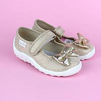 Текстильные детские туфли тапочки Катя золотой бант тм Waldi размер 21,24,25,26