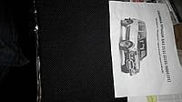 Обивка потолка ваз 2131 Нива Кедр завод оригинал