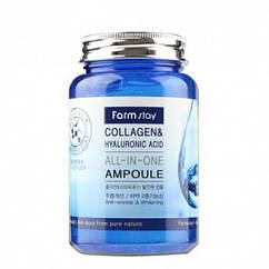Многофункциональная ампульная сыворотка для лица Farmstay Collagen  Hyaluronic Acid All-in-one Am, КОД: