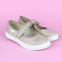 Детские текстильные туфли с ремешком Alina тм Waldi размер 30,31,32,33,34,35