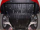 Захист картера двигуна і кпп Alfa Romeo Brera 2005-, фото 4