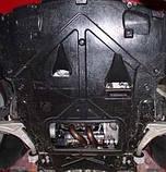 Захист картера двигуна і кпп Alfa Romeo Brera 2005-, фото 3