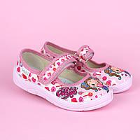 Текстильные детские туфли тапочки Алина, розовые Девочка тм Waldi размер 24,25,26,27,29,30