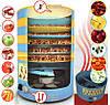 Электросушка для фруктов, ягод, овощей «Элвин СУ-1» (6сит), фото 5