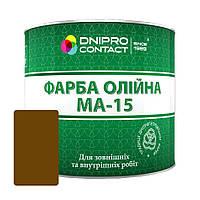 Фарба масляна МА-15 Коричнева Dnipro-Contact 1 кг, фото 1