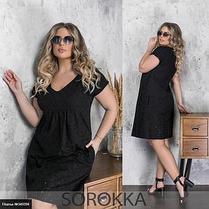 Черное платье из прошвы батал Украина Размеры: 48-50, 50-52, 54-56