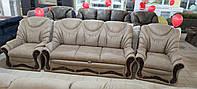 Комплект мягкой мебели Клеопатра
