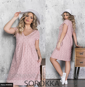 Платье из прошвы цвет пудра батал Украина Размеры: 48-50, 50-52, 54-56