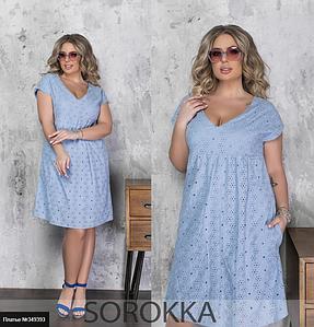 Платье из прошвы цвет голубой батал Украина Размеры: 48-50, 50-52, 54-56