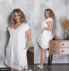 Платье из прошвы цвет белый батал Украина Размеры: 48-50, 50-52, 54-56