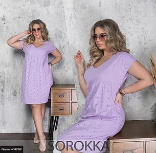 Платье из прошвы цвет сиреневый батал Украина Размеры: 48-50, 50-52, 54-56