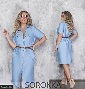 Платье из льна цвет голубой батал Украина Размеры: 50-52, 54-56, 58-60