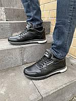 Кросівки чоловічі зимові чорного кольору