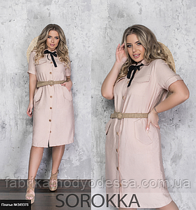 Платье из льна цвет бежевый батал Украина Размеры: 50-52, 54-56, 58-60