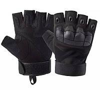 Перчатки тактические без пальцев CS штурмовые