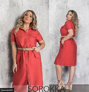 Платье из льна цвет коралловый батал Украина Размеры: 50-52, 54-56, 58-60