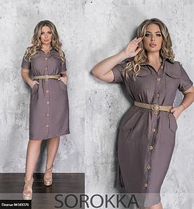 Платье из льна цвет коричневый батал Украина Размеры: 50-52, 54-56, 58-60