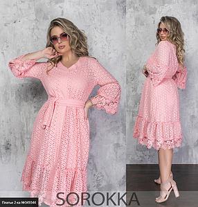Красивое нарядное платье из прошвы в большом размере Украина Размеры: 50-52, 54-56, 58-60