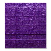 3д панель стіновий декоративний Фіолетовий Цегла (самоклеючі 3d панелі для стін оригінал) 700x770x5 мм