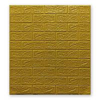 3д панель стіновий декоративний Золото Цегла (самоклеючі 3d панелі для стін оригінал) 700x770x5 мм