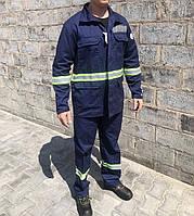 Спец одежда рабочая костюм синий со светоотражающими полосами