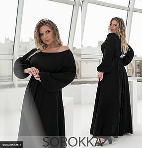 Красивое нарядное платье из льна в большом размере Украина Размеры: 50-52, 54-56, 58-60