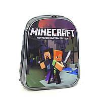 Надежный ранец для мальчика два отделения со светоотражающими элементами Три цвета Размер: 35х28х14 Серый