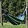 Тканевый уличный гамак, подвесной гавайский гамак для дачи и дома Синий, фото 10