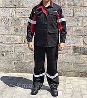 Одежда рабочая комплект брюки и куртка с света отражателями
