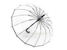 Молодежный зонт трость с прозрачным куполом на 16 спиц