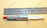 !УЦЕНКА Термопаста GD900 x 15г серая для процессора видеокарты светодиода термо паста, фото 5
