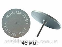 Педикюрный диск, 45 мм.