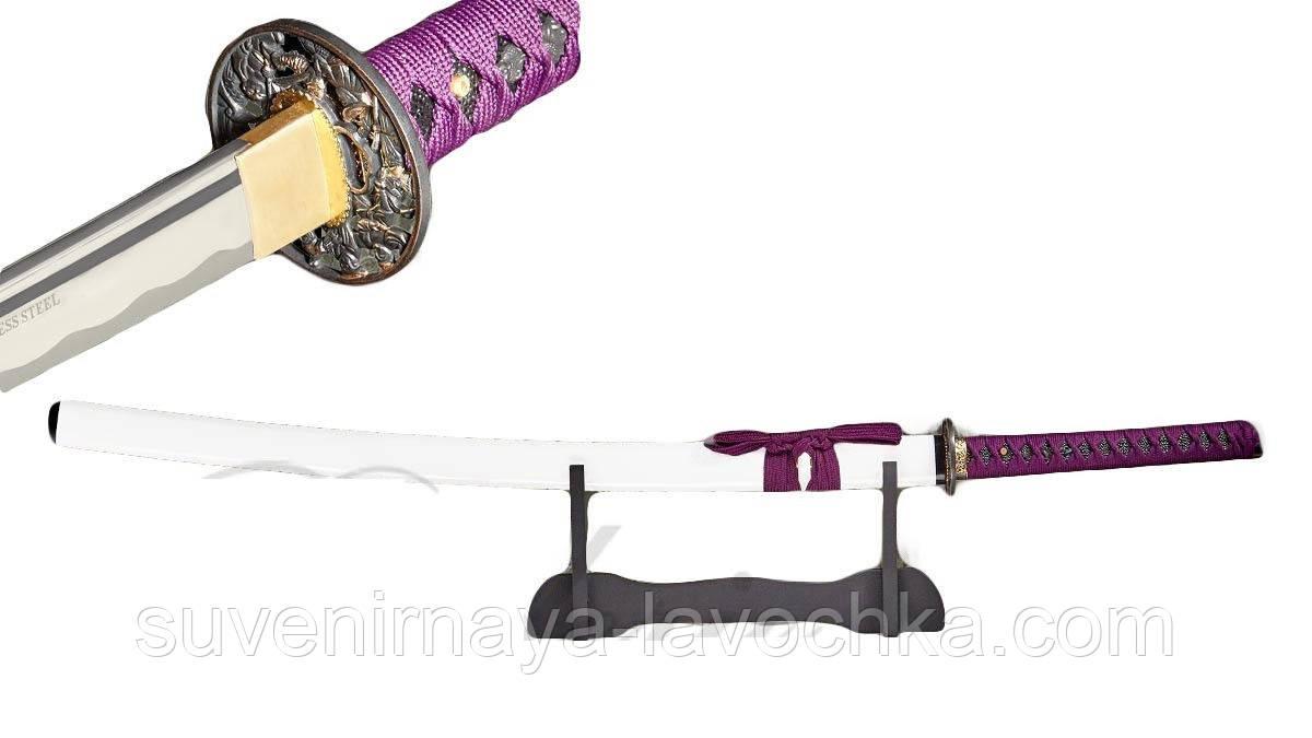 Фирменный Сувенирный самурайский меч Purple Dragon KATANA - 13963