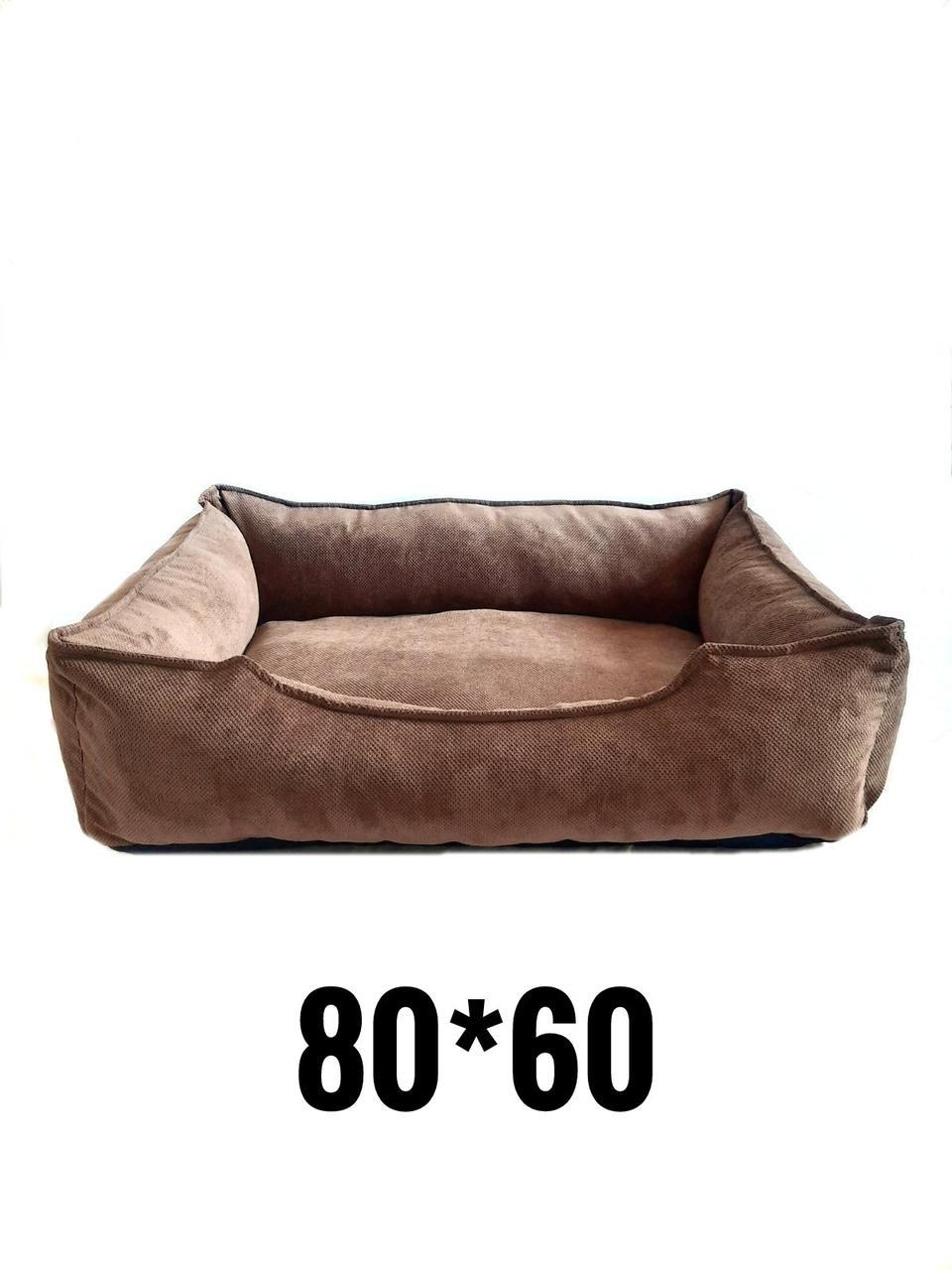 Лежак лежанка 80*60 спальное место  для (собак и кошек ) животных  съемный чехол