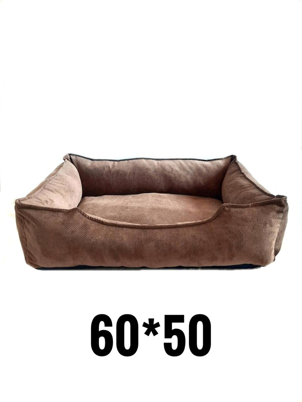 Лежак лежанка 60*50 спальне місце (собак і кішок ) тварин знімний чохол