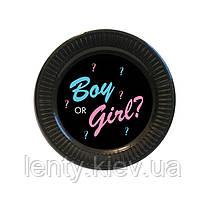 Тарілки паперові Boy or girl на Бебі Шауер 18см (Поштучно) малотиражні тарілочки -