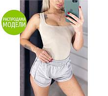"""Спортивні жіночі шорти """"Samba""""  Розпродаж моделі"""