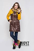 Куртка зимняя 8567 Шоколад-желтый