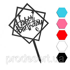 Happy Birthday топпер для торта 16*10 см (3D)