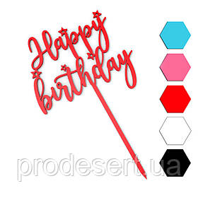 Happy Birthday-2 топпер для торта 10,7*12 см (3D)