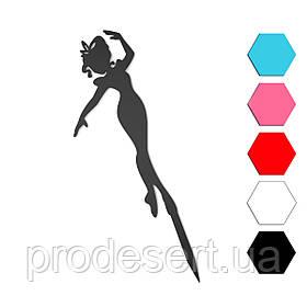 Девушка балерина топпер для торта 21*6.5 см (3D)