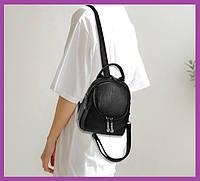 Удобный женский рюкзачек черный, Городские рюкзаки и сумки-рюкзаки женские, Красивый рюкзак, Рюкзак женский