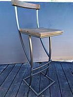 """Барный стул в стиле ЛОФТ 750х350х350 """"Люксембург"""""""