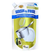 """Засіб для миття посуду """"Wash & Free"""" ніжний догляд з екстрактом авокадо 500г (DOYPACK)"""