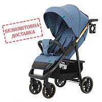 Дитяча прогулянкова коляска CARRELLO ECHO CRL-8508 2 кольори