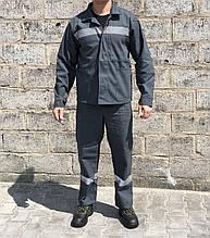 Спец одежда брюки и пиджак цвет серый