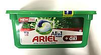 Ariel + OXI Ultra – капсули для прання білої і світлого 3в1, 24 шт