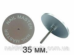 Педикюрный диск, 35 мм.